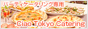 Ciao Tokyo Catering